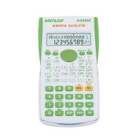 Kalkulačka Raxtol A-8200B, bielo-zelená