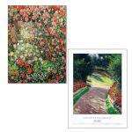 Kalendár N Gardens Impressionism 2022