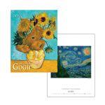 Kalendár N Vincent van Gogh 2022