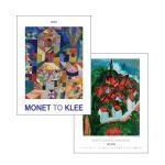 Kalendár N Monet to Klee 2022