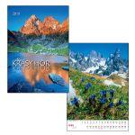 Kalendár N Krásy hôr