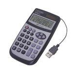 Kalkulačka CITIZEN USB-12  - VÝPREDAJ